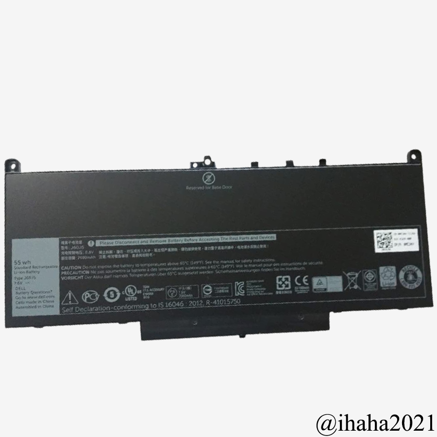 Dell Latitude E740 Battery
