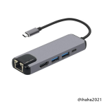 Type C to HDMI 5 in 1